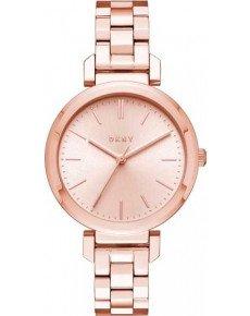 Жіночий годинник DKNY NY2584
