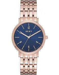 Жіночий годинник DKNY NY2611
