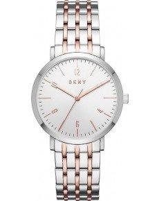Жіночий годинник DKNY NY2651