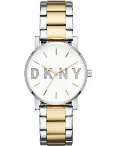 Жіночий годинник DKNY NY2653