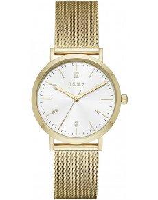 Жіночий годинник DKNY NY2742