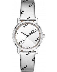 Жіночий годинник DKNY NY2803