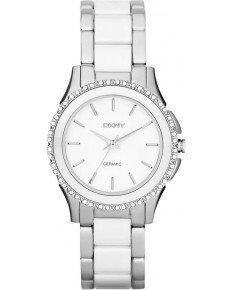 Жіночий годинник DKNY NY8818