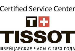Официальный сертифицированный cервисный центр TISSOT